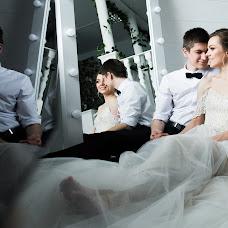 Wedding photographer Ekaterina Remizevich (ReflectionStudio). Photo of 08.06.2017