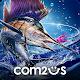 Asfischen: Wildfang
