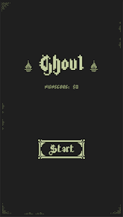 Ghoul Screenshot
