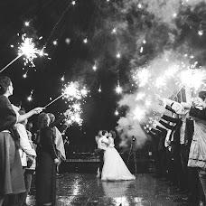 Wedding photographer Olga Ivushkina (OlgaIvushkina). Photo of 26.08.2015
