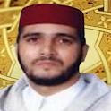 القران ثمن ورش عن نافع بصوت العيون الكوشي بدون نت icon