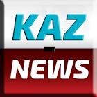 Kaz-News Казахстан icon