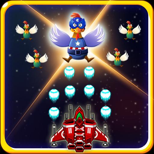 Chicken Shoot Galaxy Invaders!
