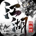 江湖群侠传OL icon