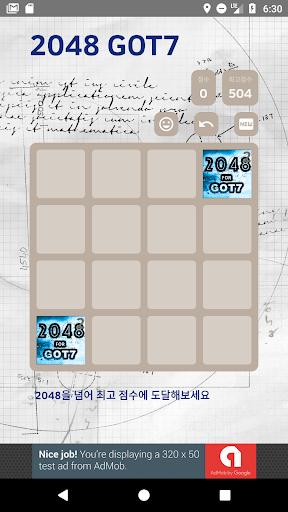 2048 for GOT7 1.5 screenshots 2