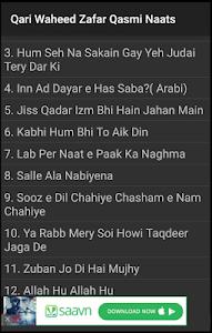 Qari Waheed Zafar Qasmi Naats screenshot 1
