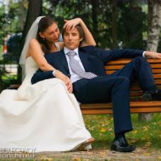 Wedding photographer Evgeniy Beregovoy (proprint). Photo of 24.10.2015