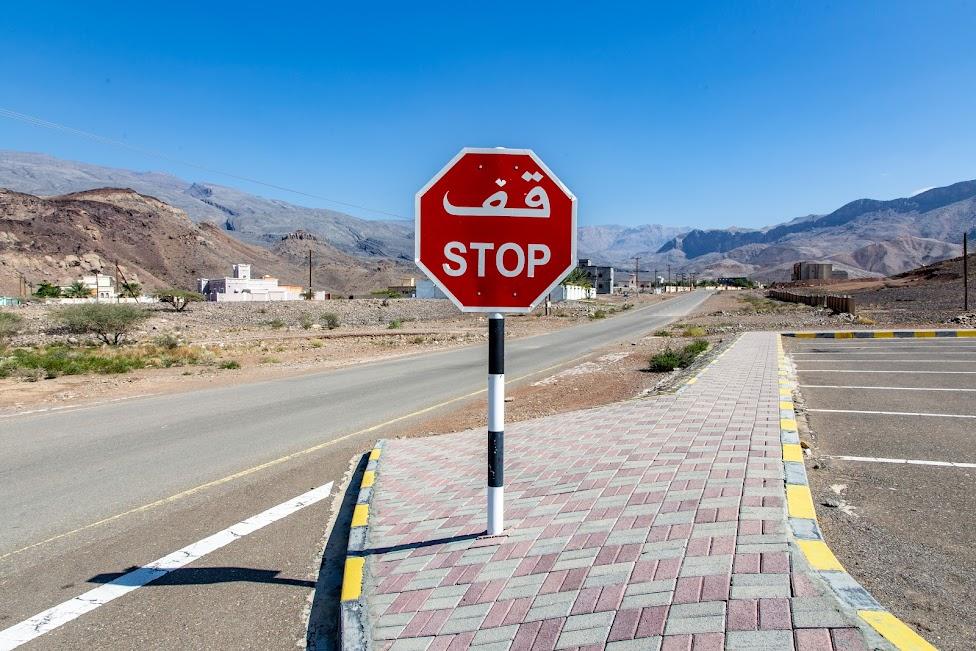 samochodem po Omanie, stop, znak