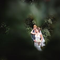 Wedding photographer Mariya Gucu (MariaGutsu). Photo of 24.10.2018