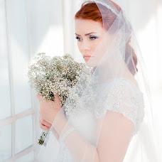 Wedding photographer Natalia Chizhik-Yustus (natartkassel). Photo of 30.04.2014