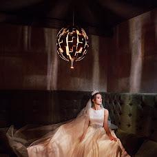 Wedding photographer Ekaterina Trifonova (Trifonova). Photo of 30.09.2018