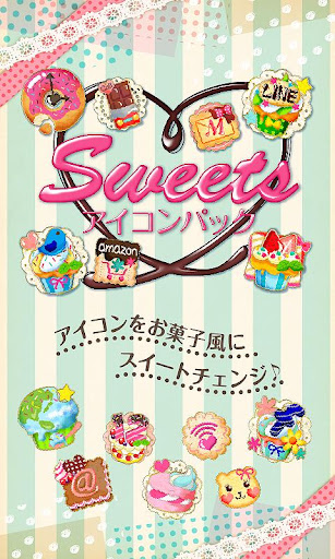 Sweets icon pack Free