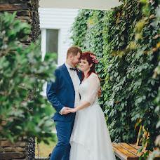 Wedding photographer Ilya Shnurok (ilyashnurok). Photo of 08.12.2016