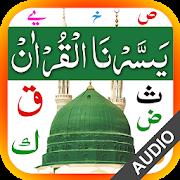 Yassarnal Quran with Audio