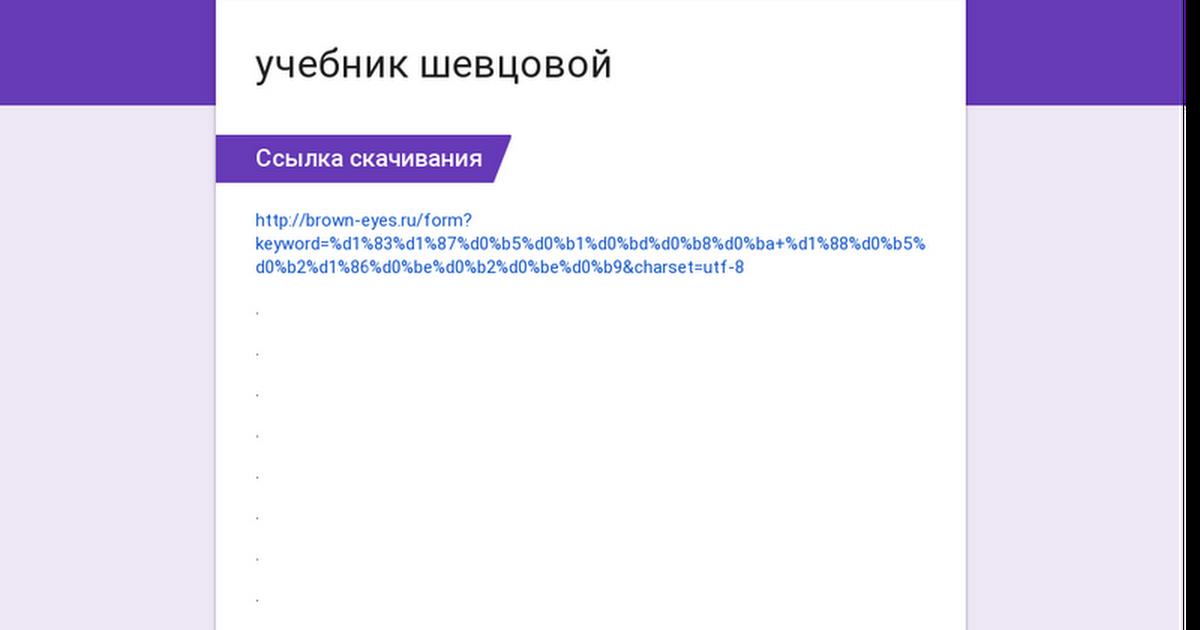 аракин 2 курс скачать бесплатно pdf