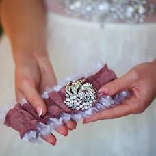 Wedding photographer Darina Limarenko (andriyanova). Photo of 10.11.2015