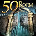 Can you escape the 100 room  VIII icon