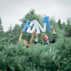 Wedding photographer Evgeniy Vishnev (Solaris). Photo of 30.10.2013