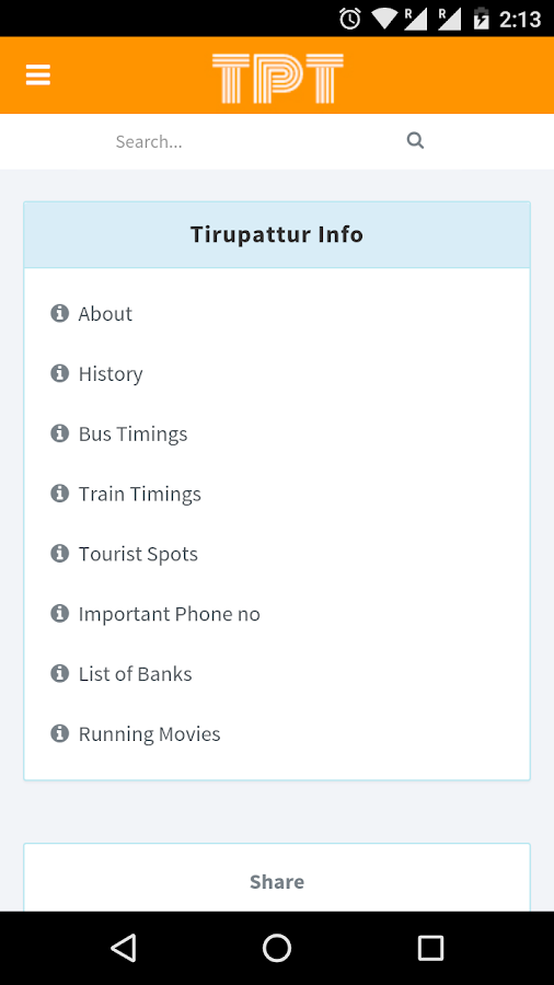 Tirupattur- screenshot