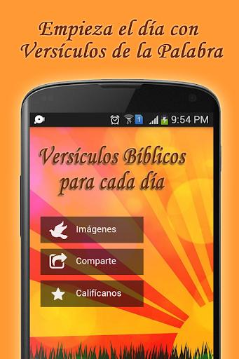 Versu00edculo del Du00eda con Imu00e1genes y Frases Bu00edblicas 1.23 screenshots 1