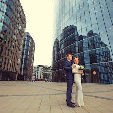 Wedding photographer Marina Kopf (MarinaKopf). Photo of 07.12.2016