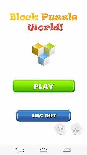ブロックパズルの世界