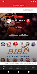 Download הפועל תל אביב For PC Windows and Mac apk screenshot 1