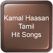 Kamal Haasan Tamil Hit Songs