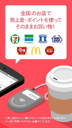 メルカリ(メルペイ)-フリマアプリ&スマホ決済のおすすめ画像2