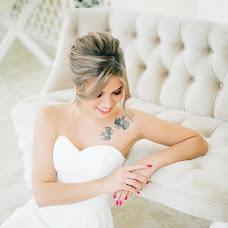 Wedding photographer Mariya Astafeva (MAstafieva). Photo of 07.07.2017