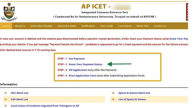 AP ICET 2021 Application Form