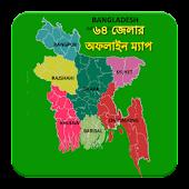 Bangladesh Map বাংলাদেশ ম্যাপ