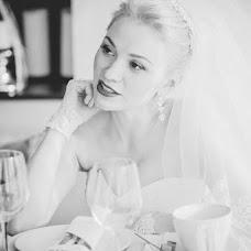 Wedding photographer Natalya Rey (Nutis). Photo of 18.02.2015
