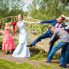 Wedding photographer Yuliya Rachinskaya (mixjulia). Photo of 02.09.2016