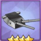 203mm連装砲(主砲)T3