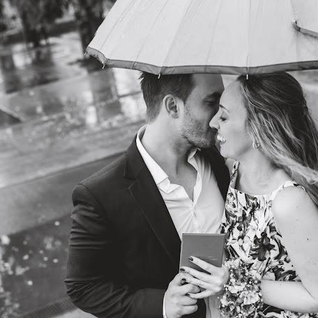 Wedding photographer Pablo Vega caro (pablovegacaro). Photo of 15.03.2018