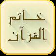 Khatam Al Quran apk