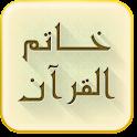 Khatam Al Quran in Ramadan icon