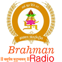 Brahman Radio- Worlds 1st Brahman Community Radio icon