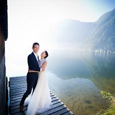 Wedding photographer Raifa Slota (Raifa). Photo of 05.12.2016
