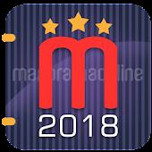 Tải Manorama Calendar 2018 APK