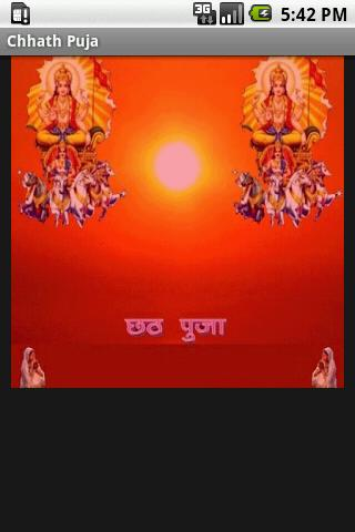 chhath puja Bihar  UP India screenshot 2