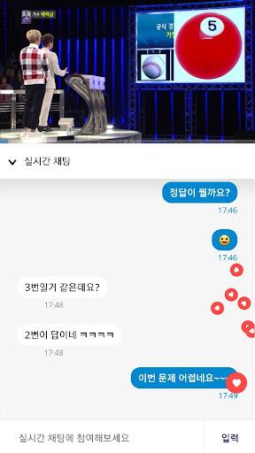 KBS my K 4.0.7 screenshots 15