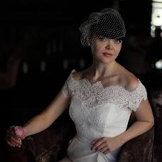 Wedding photographer Aleksandr Mozgunov (mozgunov). Photo of 06.09.2014