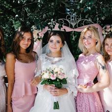 Wedding photographer Kristina Knyazeva (viovi). Photo of 04.09.2018