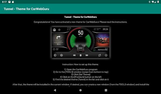 Tunnel - theme for CarWebGuru car launcher