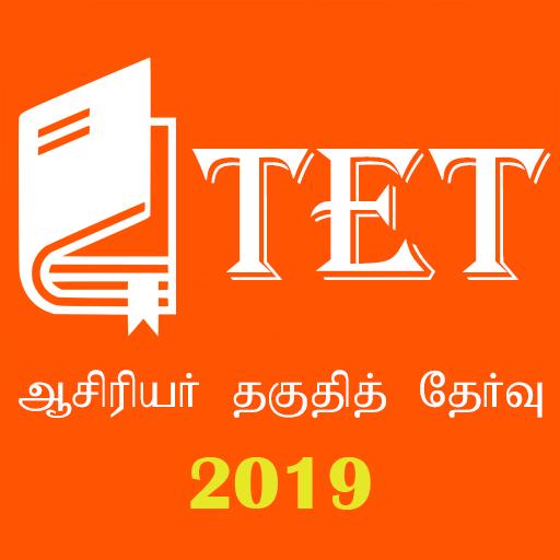 Devira Pothu Tamil Pdf