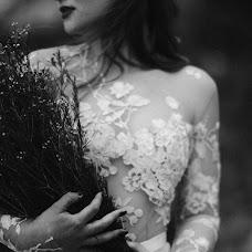 Esküvői fotós Kitti-Scarlet Katulic (TheWeddingFox). Készítés ideje: 28.07.2019