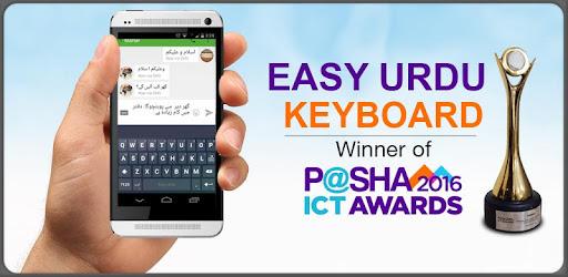 2a0ce6ac5ed Easy Urdu Keyboard 2019 - اردو - Urdu on Photos - Apps on Google Play