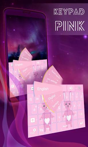 キーパッドのテーマピンク